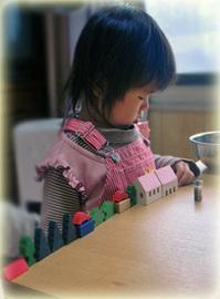 おもちゃを通じて、子どもたちといい毎日を過ごしてくださいね^^