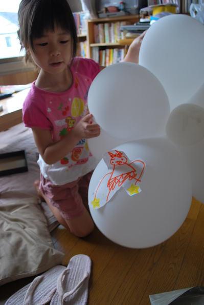 白い風船をいっぱいもらった子、  さあ、なにしてあそぼ^^♪