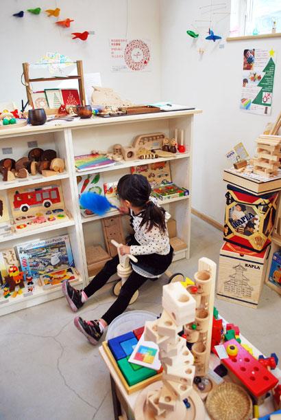 おもちゃ屋さんのお掃除屋さん