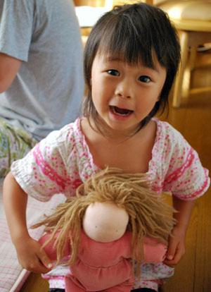 「ふみのお人形さん、はるちゃん」