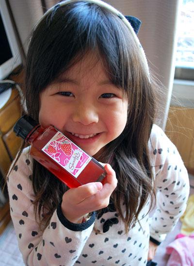 attakaya_hoshi.jpg