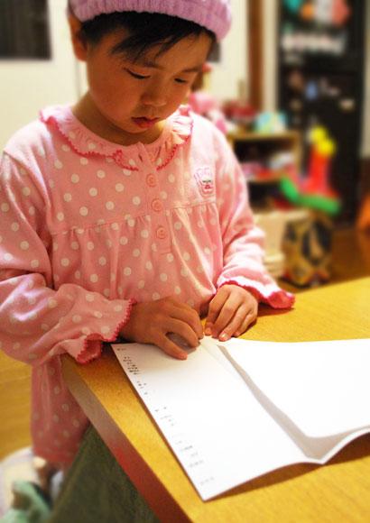 子どもにおしえる。紙を手で切る。