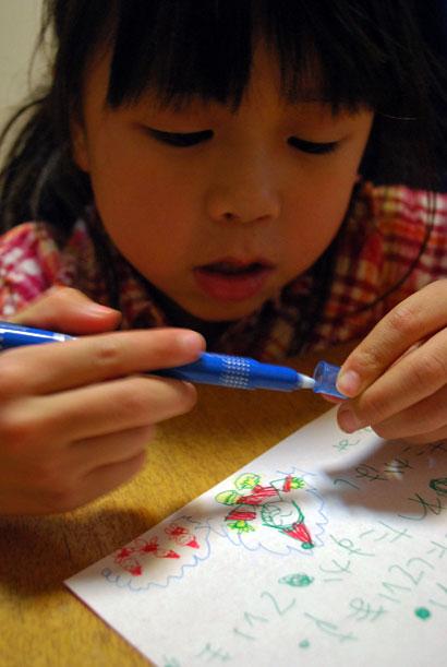 子どもたちが、  サンタさんの世界を  いっぱい感じて、  おおきくなれますように^^