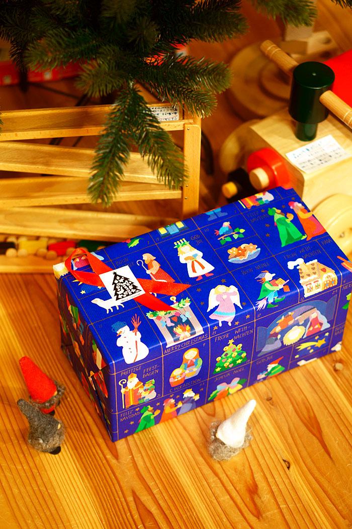 かばんねこのクリスマスプレゼント