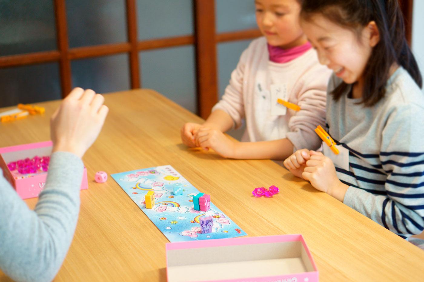 アナログゲームで育つ子どものちから