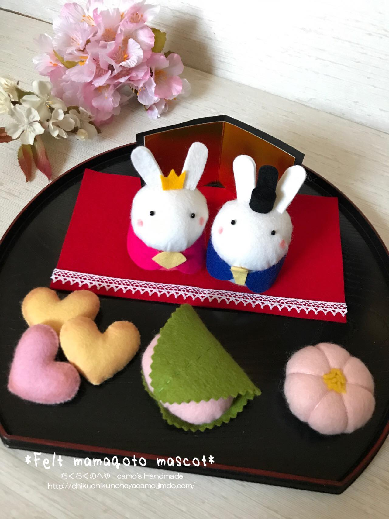 ちくちくのへや・大人おままごとの会「ウサギ雛と和菓子」