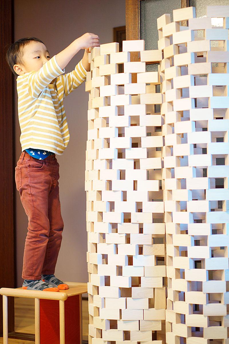 ブロック積木で、積む積む…!