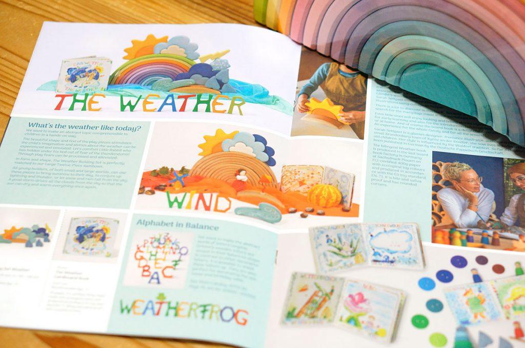 グリムスの虹とカタログ