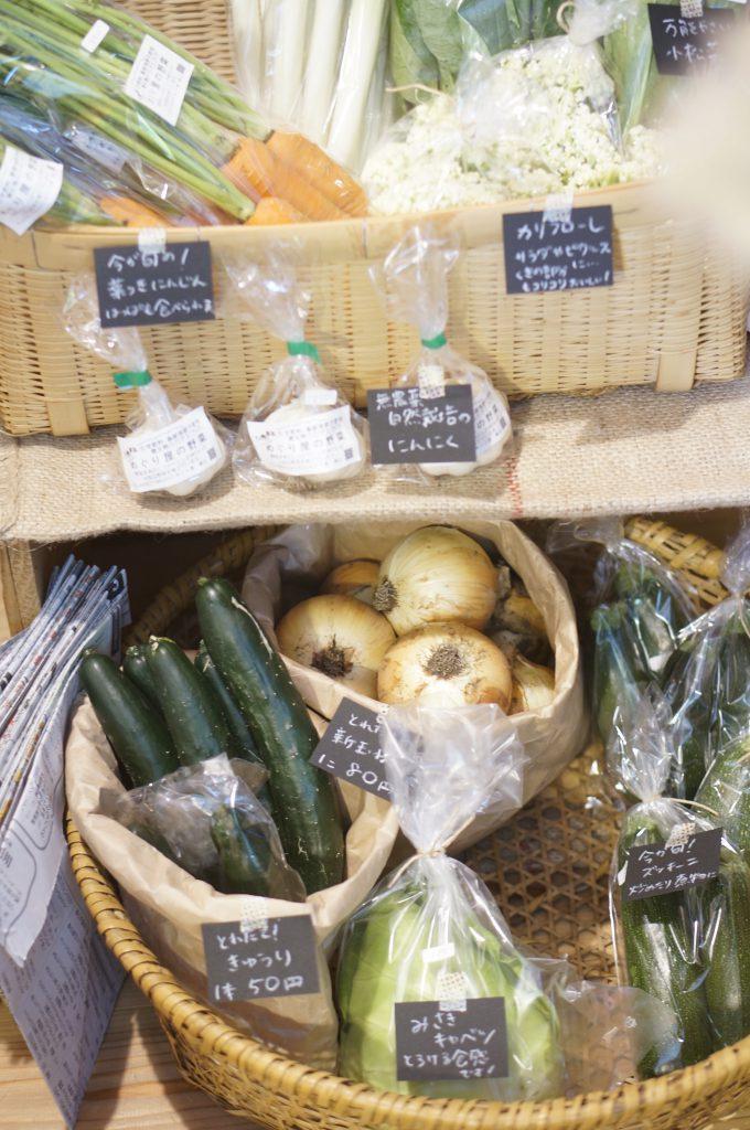 黒保根の野菜たち